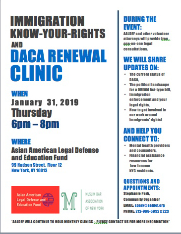 Image for Jan. 31: Free DACA Renewal Clinic