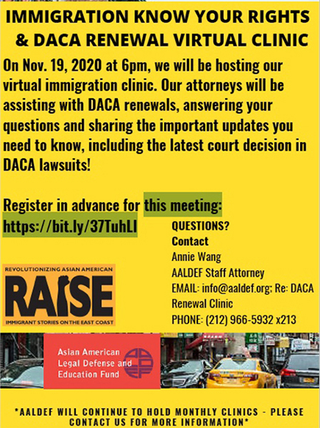 Image for Nov. 19 - AALDEF immigration/DACA renewal clinic