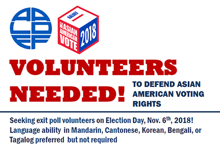 Image for Volunteers needed for 2018 Asian American Exit Poll and election monitoring in 14 states