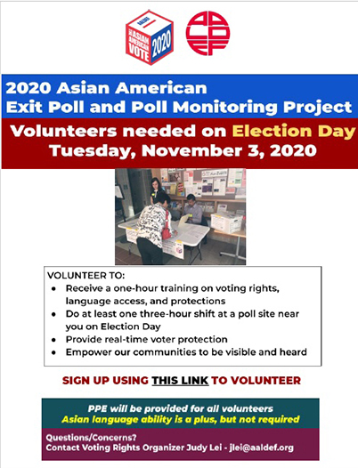 Image for Volunteers still needed for 2020 Asian American Exit Poll and Poll Monitoring