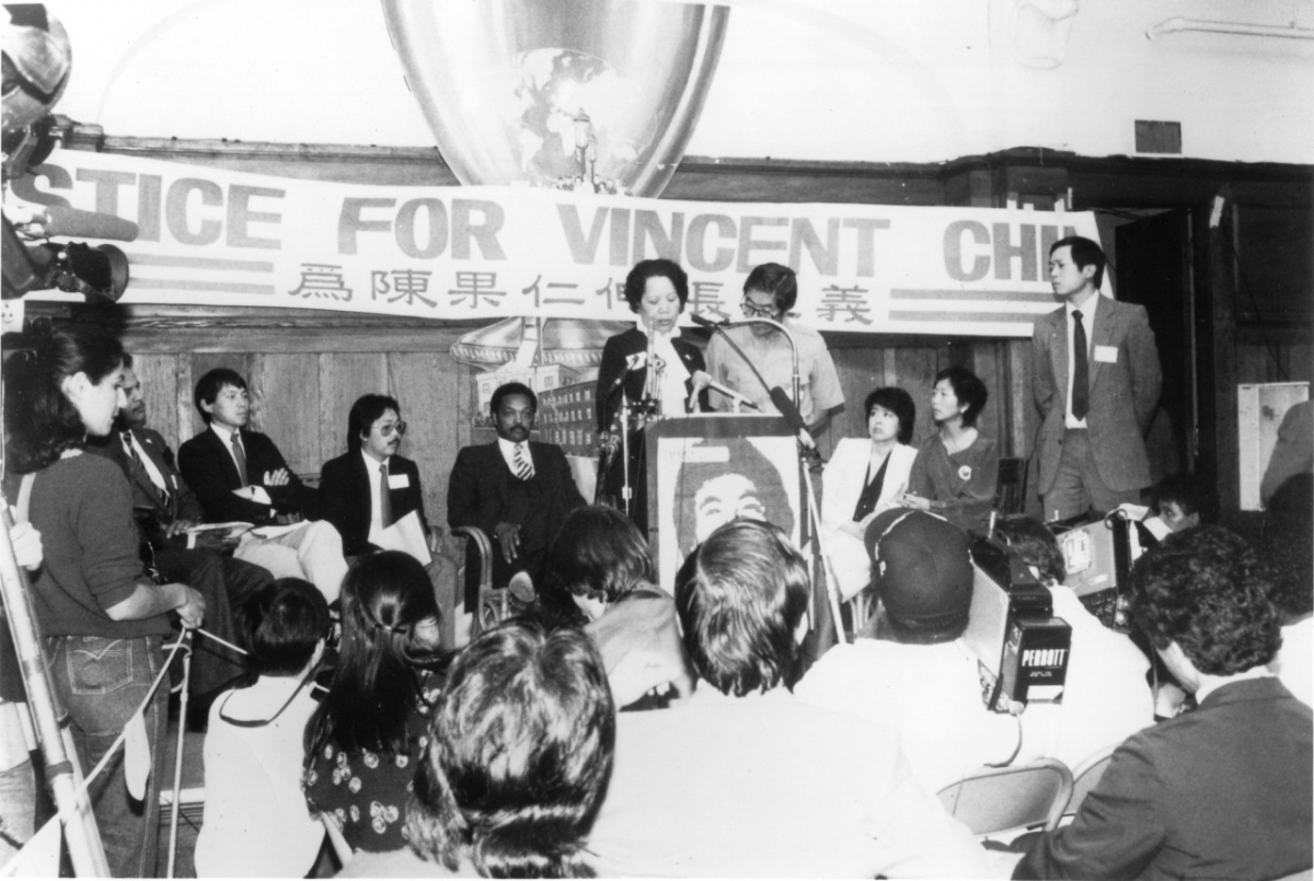 """Image for June 29: AALDEF film screening of """"Who Killed Vincent Chin?"""""""