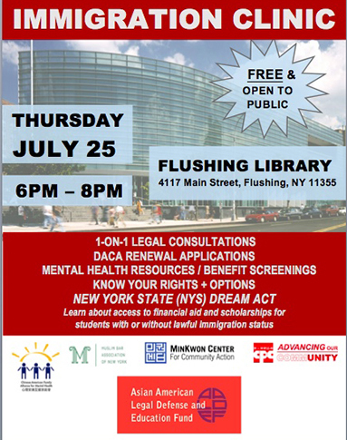 Image for July 24: AALDEF free immigration clinic