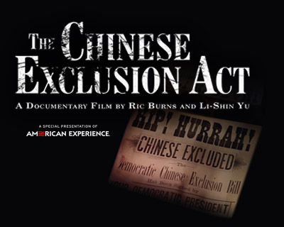 "Image for May 23, 2017 – Screening of ""Chinese Exclusion Act"" and Q&A with filmmakers Ric Burns and Li-shin Yu"