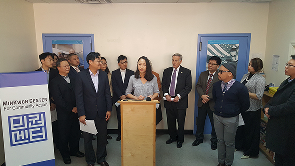 Image for AALDEF and other Asian American groups announce 2019 NYS immigration legislative priorities