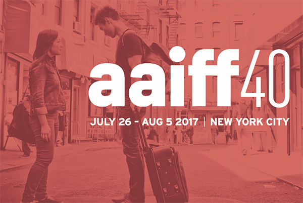 Image for July 26 – Aug. 5, 2017: Asian American International Film Festival