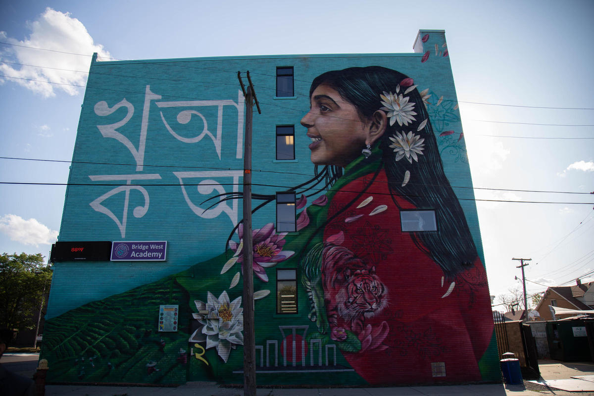 Image for U.S. District Court for the Eastern District of Michigan Enters Consent Decree and Order in Voting Rights Act Lawsuit — Hamtramck's Bengali Language Election Program Ordered for Four Years
