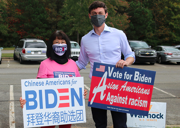 Image for SupChina: How Chinese-American activism helped Georgia turn blue